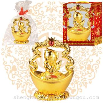 Ssangyong basket lucky Home Furnishing goldfish opened decoration plastic crafts business gift