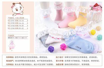 Dragons lace socks cotton socks socks Girls Dance breathable winter, children socks spot