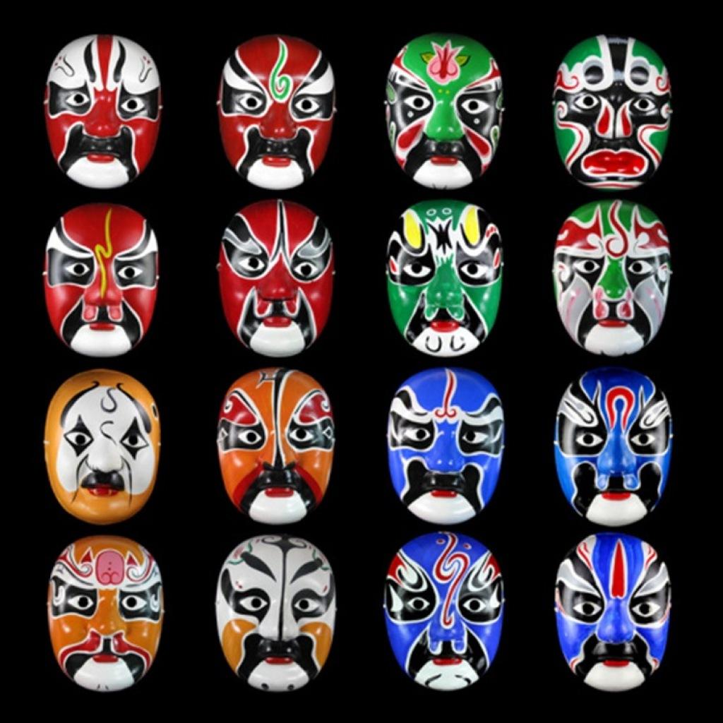 万圣节手绘脸谱儿童diy纸浆面具