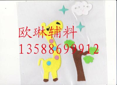 Giraffe eats the leaf heat transfer mask / Jeans / clothing / Print Leggings