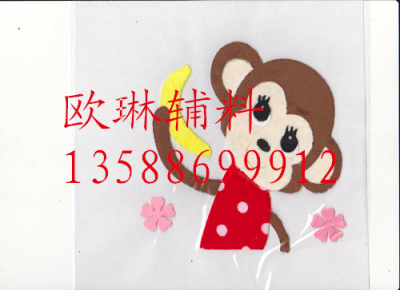 Take the monkey banana heat transfer mask / Jeans / Kids / Leggings press