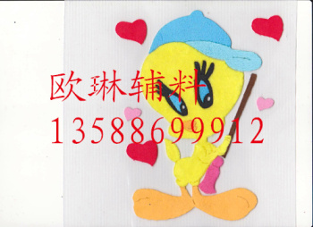 Duck hat heart heat transfer mask / Jeans / clothing / Print Leggings