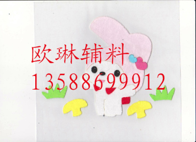 Littlemi rabbit mushroom heat transfer mask / Jeans / clothing / Print Leggings