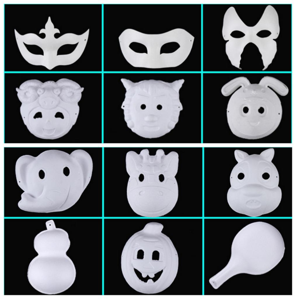 纸浆面具 白色面具 化妆舞会面具 幼儿手绘画画面具脸谱