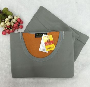 Korean men's milk silk net color thermal underwear sets