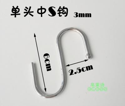 Filling head S s Electroplating hook hook hook s