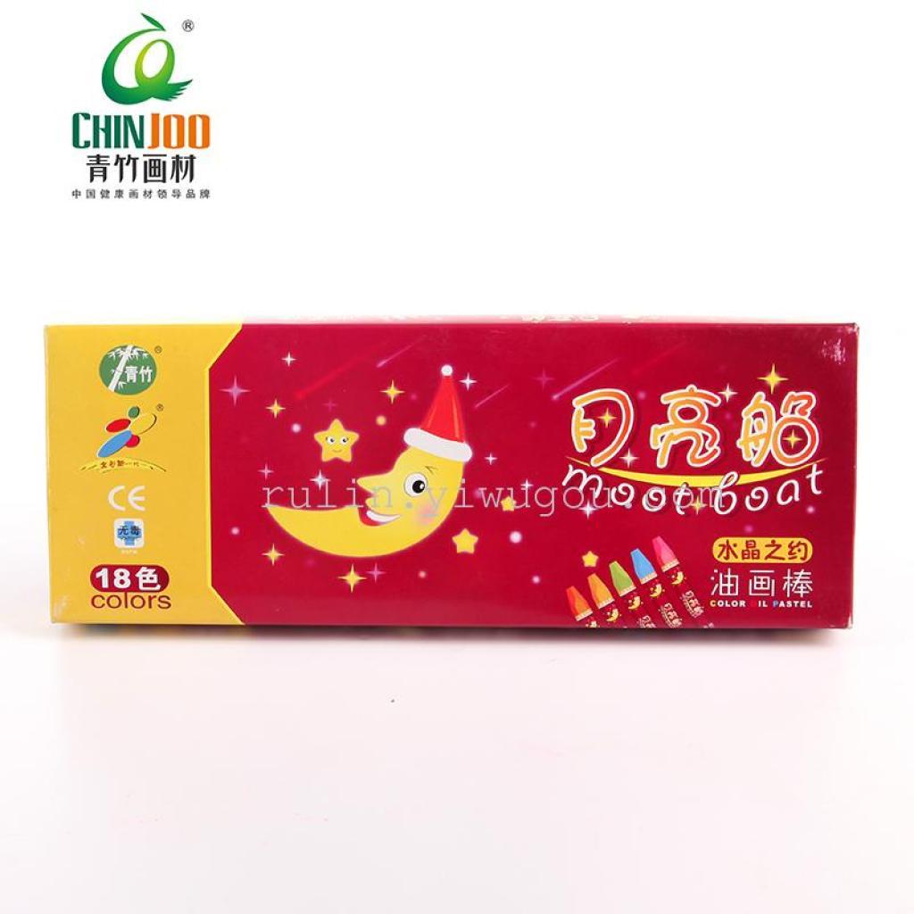 bamboo luna barca 18 colore bastone dipinto fabbrica diretta per la salute dei bambini tossici