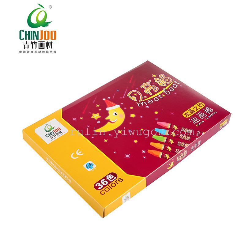 бамбуковые палки 36 цвет палкой детского рисунка специальных медицинских нетоксичные производители продают