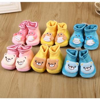 学步鞋婴儿鞋宝宝鞋纯棉软底童鞋地板鞋