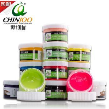fabbrica di pubblicità diretta dell'arte dipingendo gouache pigmento pigmento nei bambini