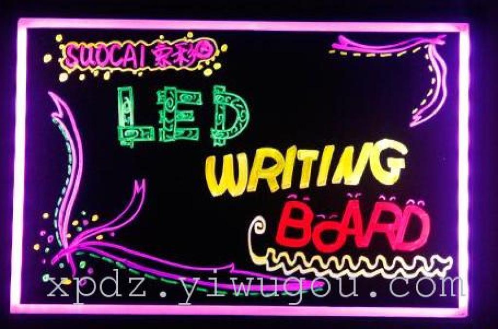 手写板,荧光板,发光写字板