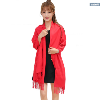 Female long cardigan jacket button shawl lace scarf scarf and Cape all-match