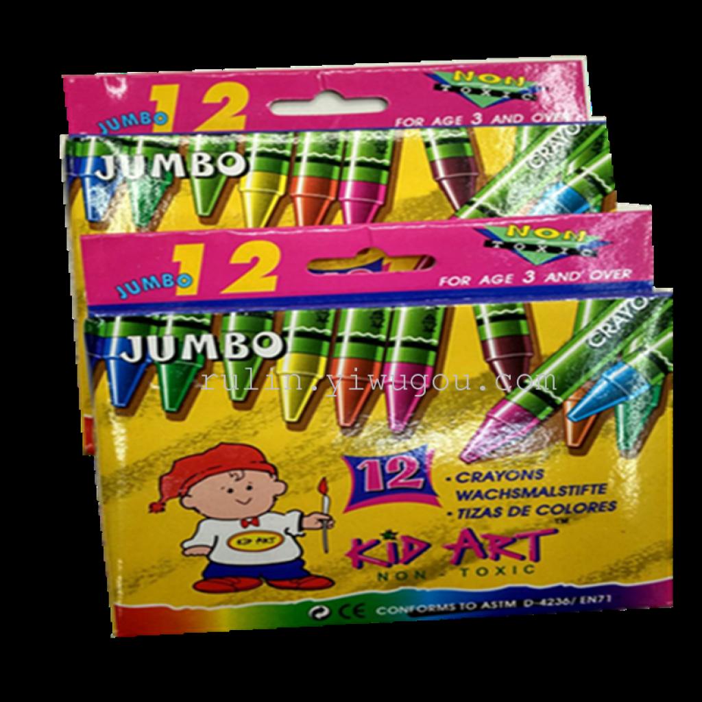 завод прямой 12 цвет детского рисунка, DIY