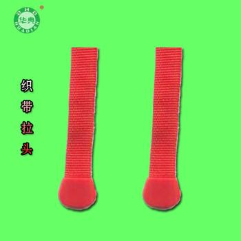 プラスチック射出成形プラスチック ドロップ緑荷物ファッション アクセサリー リボン プッシュプル型