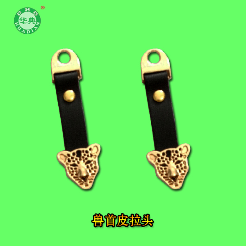 huadian chat Link yiwu belongs to lance import and export limited located in yiwu,a professional third party service provider based in yiwu china,offers all kinds of yiwu agent services in yiwu market and yiwu china.