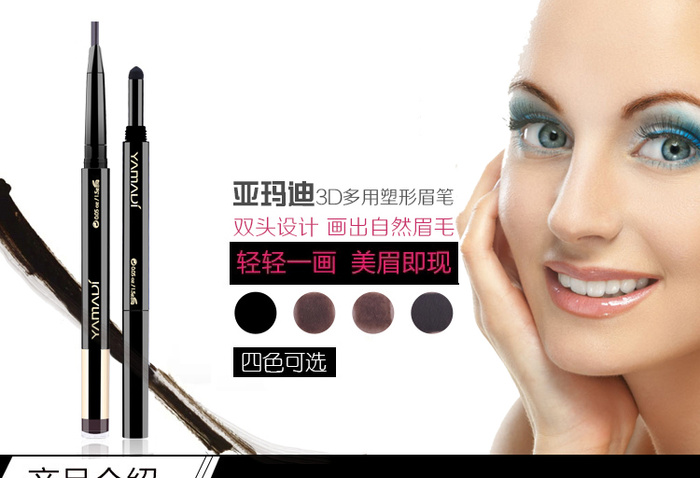 Supply Yama Di Double Head Automatic Eyebrow Pencil Eyebrow Cream