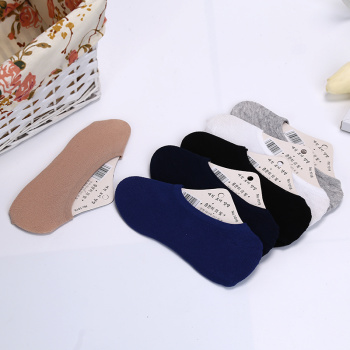 Manufacturers selling new men's cotton socks with low boat men's shallow mouth socks cotton socks magic magic