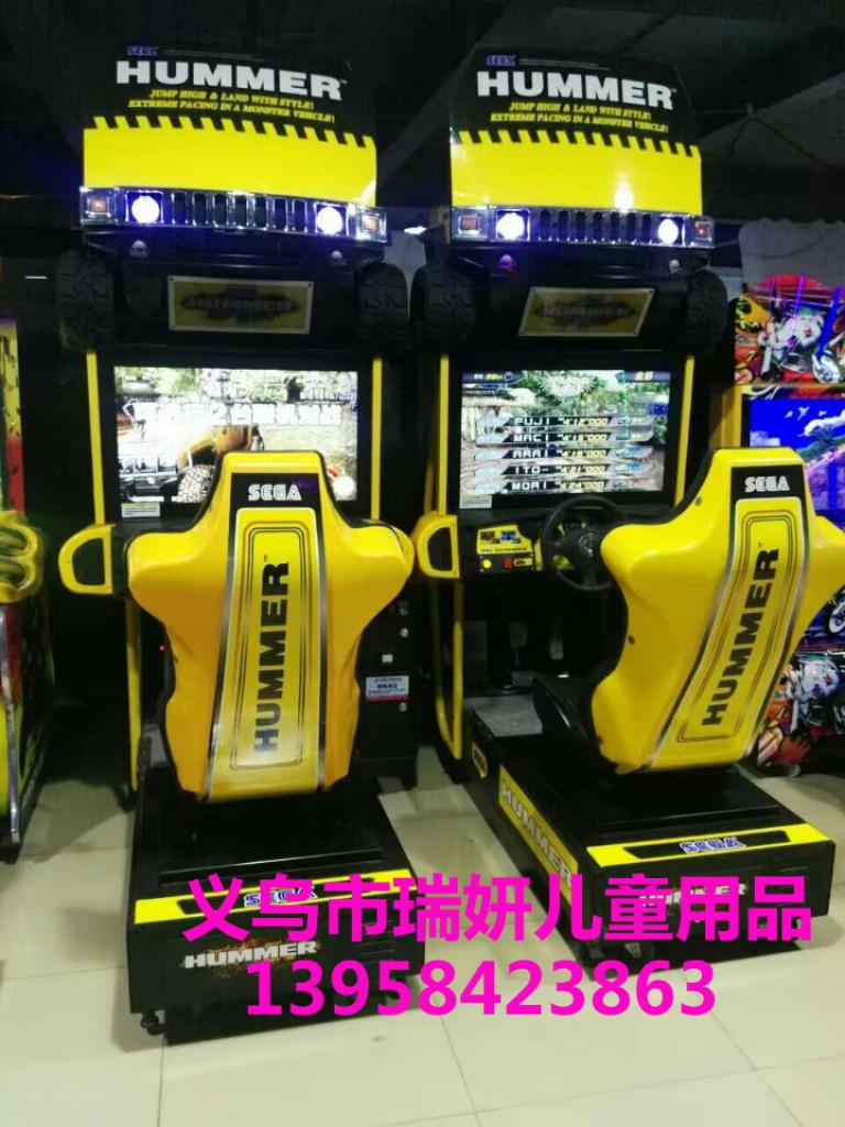 厂家直销 新款游乐场 大型游戏机 模拟机