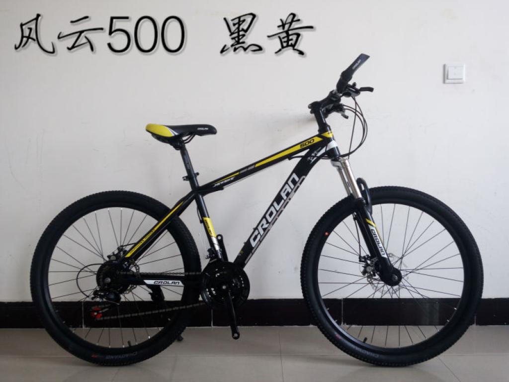 自行车山地自行车变速自行车_义乌德奥电动自行车有限