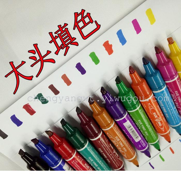 大江150 12色 幼儿园画画笔 大双头 美术绘图马克记号