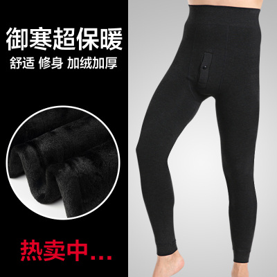 Man warm pants with cashmere trousers thickened winter hair size tight Leggings Pants long johns