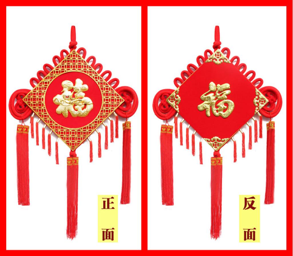 新款创意37#百岁边框福 新年家居客厅挂件 热销爆款中国结