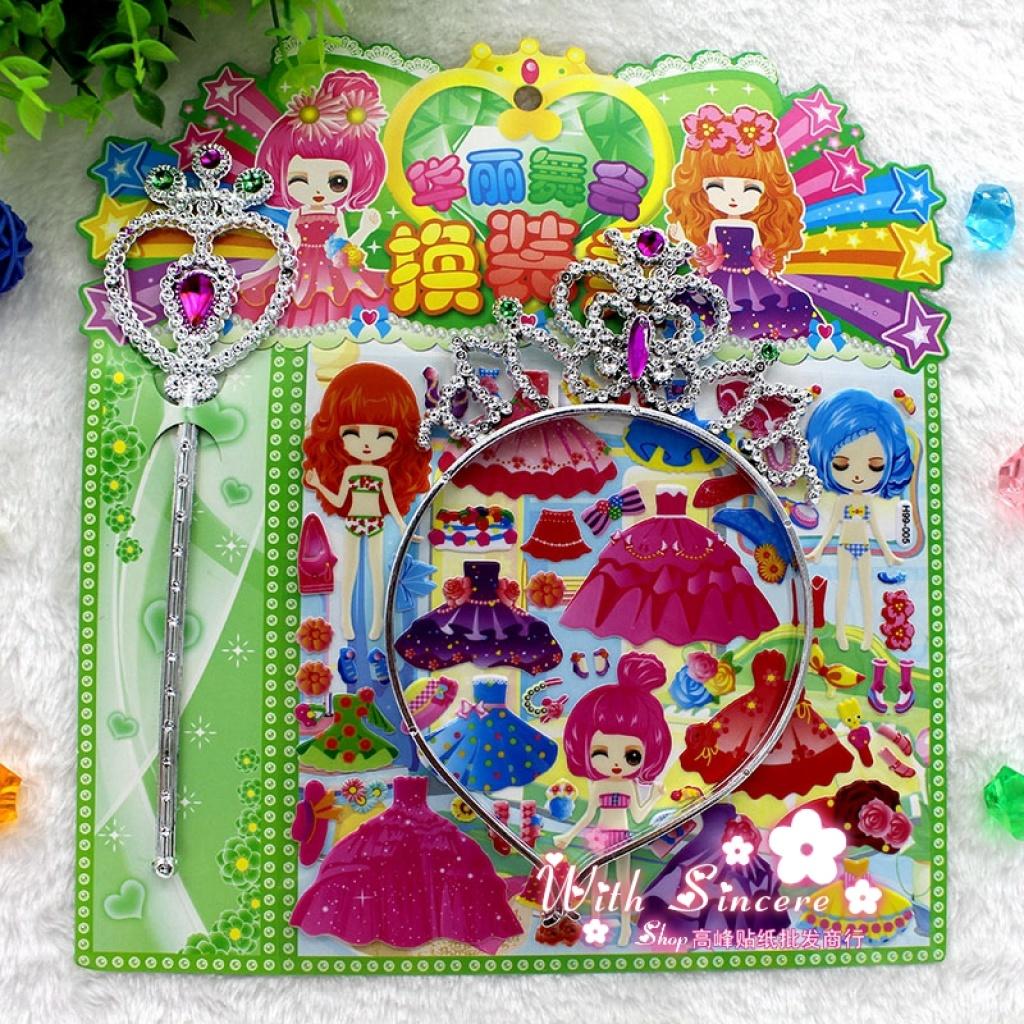 新款皇冠魔法棒公主换装贴纸立体泡泡贴画儿童益智早教玩具