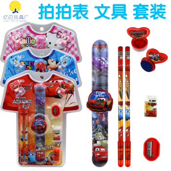 Pat table pencil seal stationery set primary school cartoon stationery gift