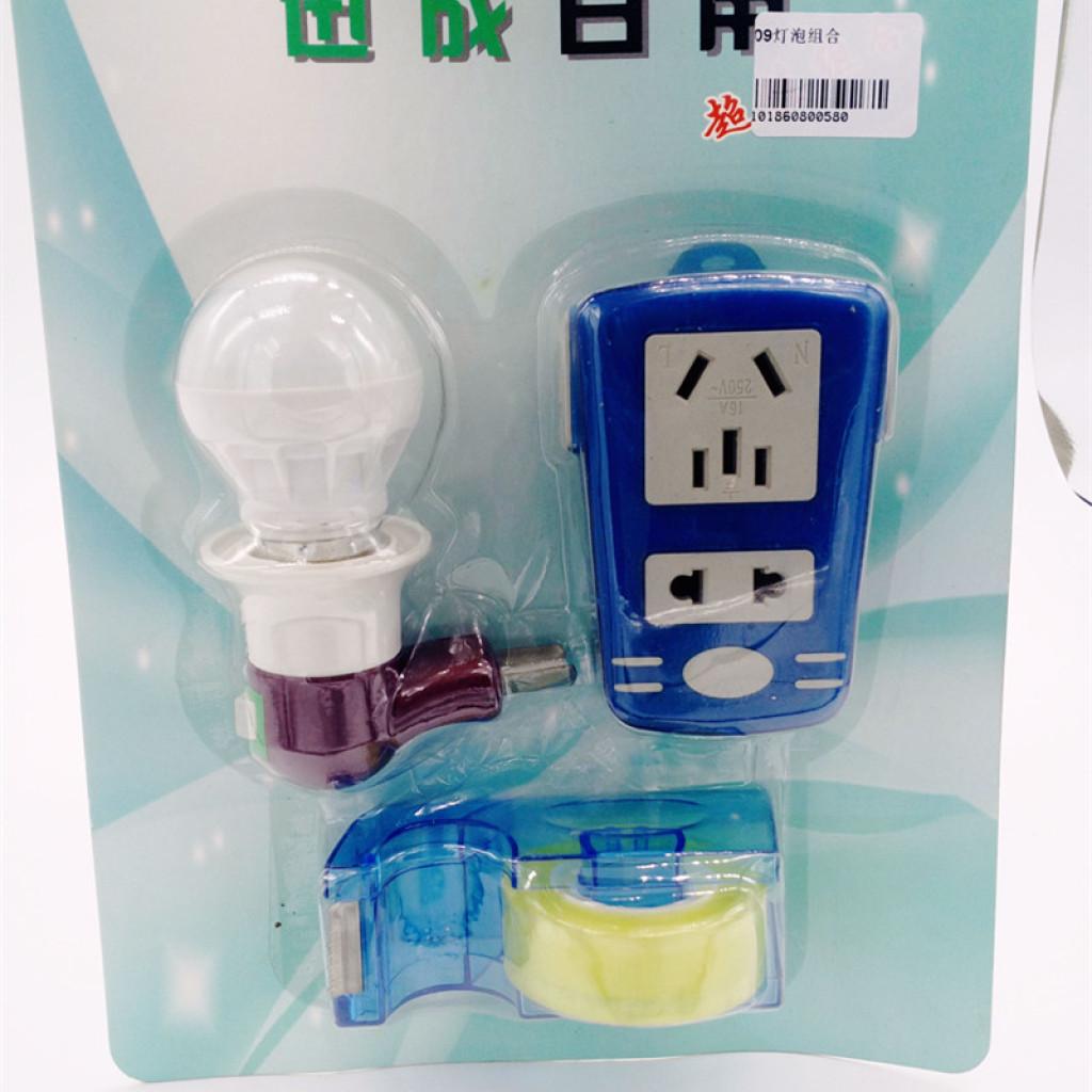 插排 插座 小灯泡 小夜灯 套装胶带 三件套