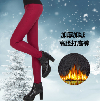 Autumn and winter with warm cotton cashmere waist feet pencil pants Leggings