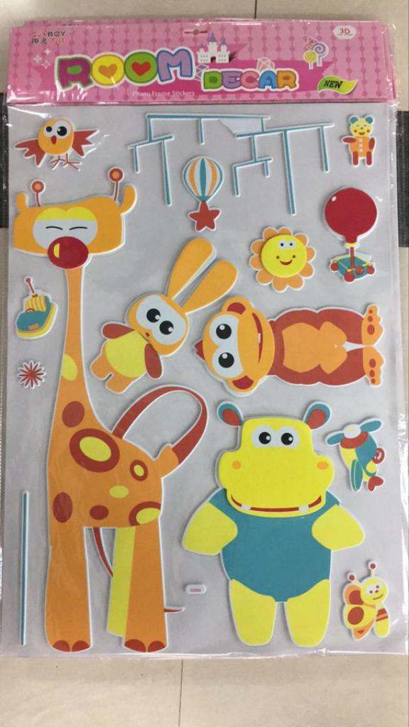 幼儿园教室墙面卡通海洋海马宇航员可爱装饰eva
