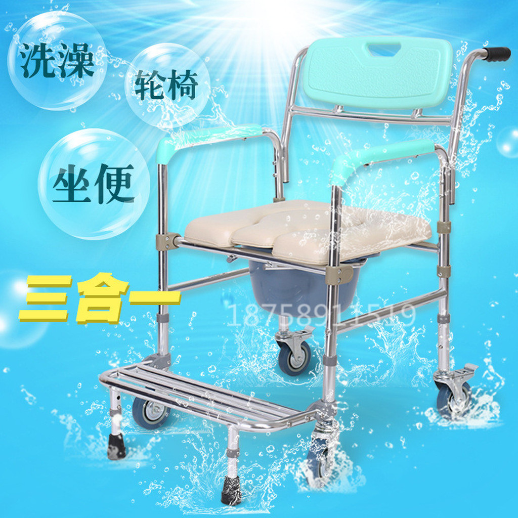 Supply Elderly women sit chair Aluminum Alloy commode chair mobile ...
