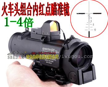 Train head 1-4 times anti shock waterproof high definition night vision holographic red dot sight