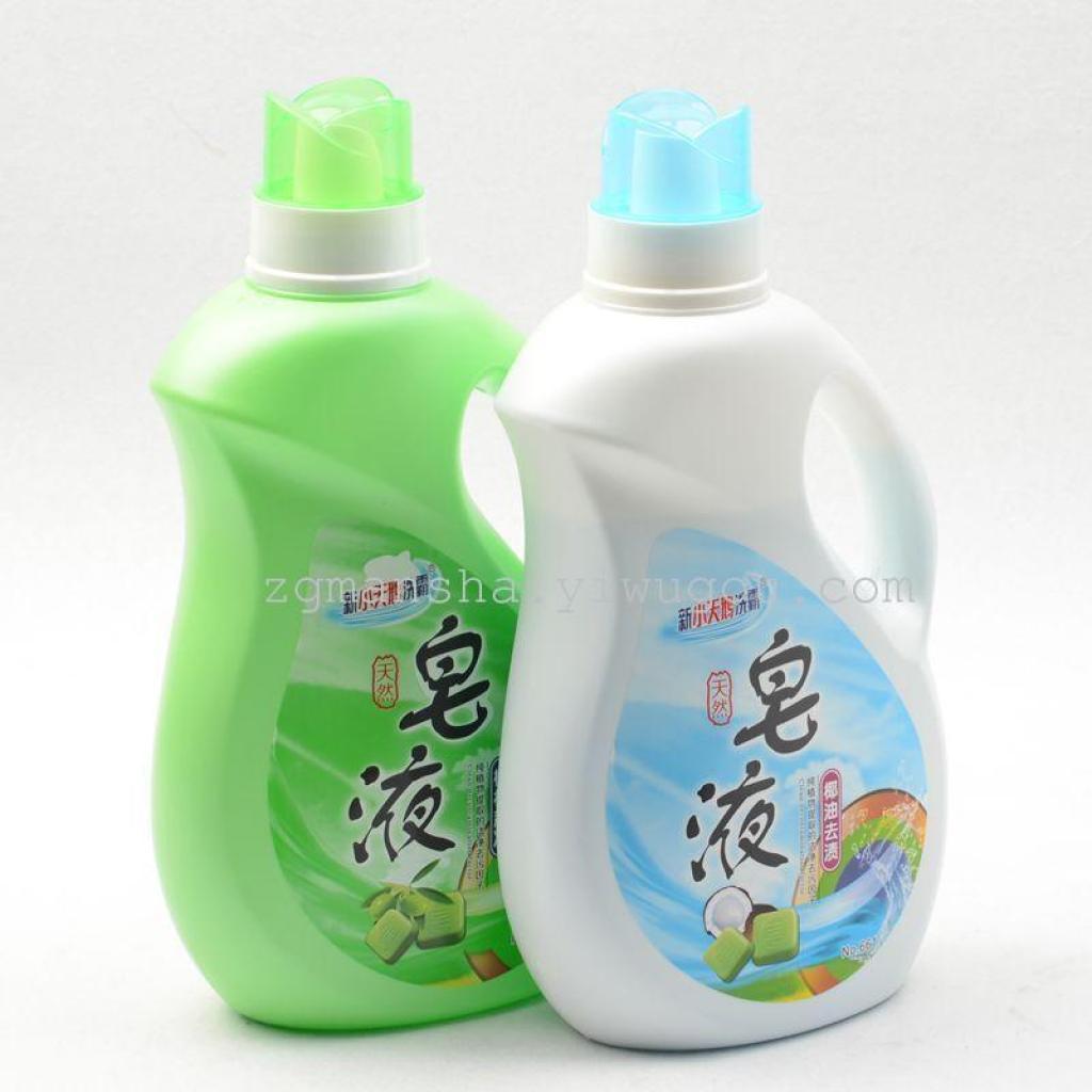 新小天鹅洗霸 2l皂液洗衣液 洗衣洁净护理去污椰油去渍批发
