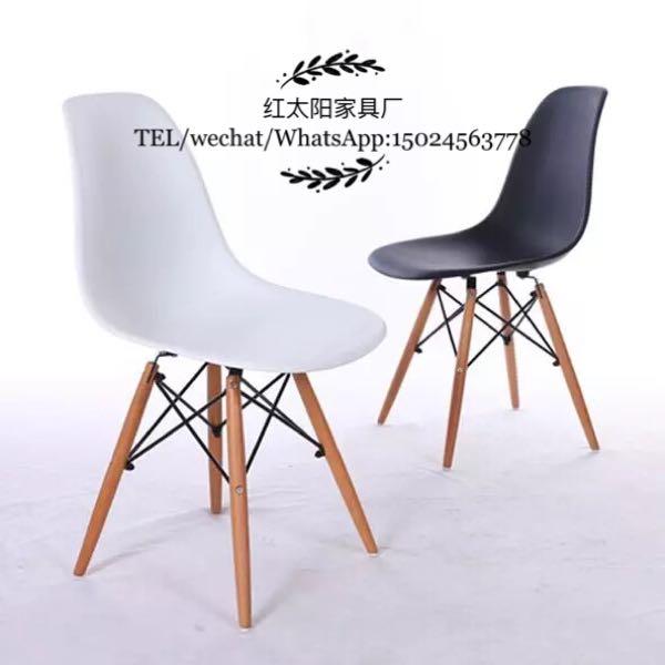 家具伊姆斯休闲椅子 塑料靠背木头腿会议椅 简易餐椅
