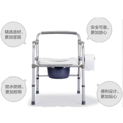 Aluminum alloy chair.