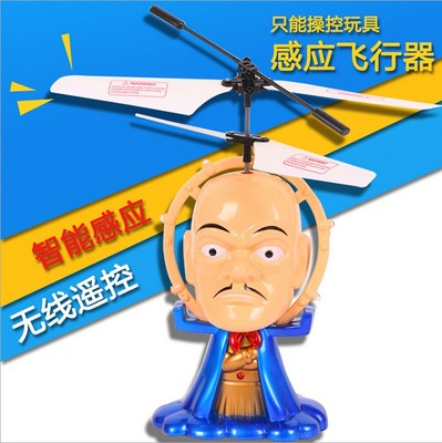Xinqite god head induction electric flash craft toys colorful wind induction remote control aircraft