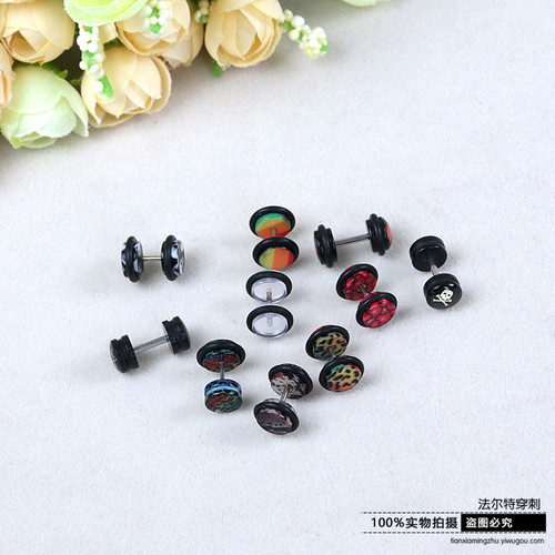Earrings earrings ear expansion bone nail barbell false hypoallergenic stainless steel medical steel accessories