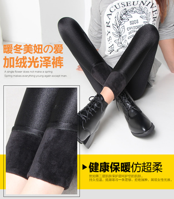Autumn cashmere pants plus gloss slim slim pants wearing thick pure eevee tights