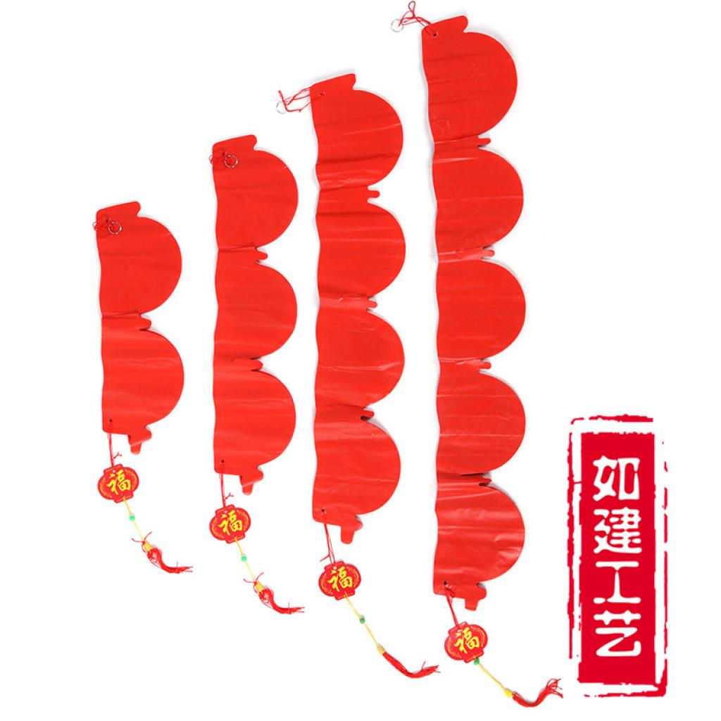 婚庆红灯笼串阳台广告舞蹈装饰连串中式塑纸蜂窝灯厂家批发