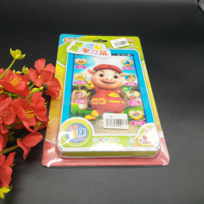 The Enlightenment of children educational toys toys tablet computer learning machine