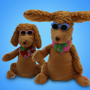 Plush toy electric beat ear dog music dancing dog creative children toy wholesale