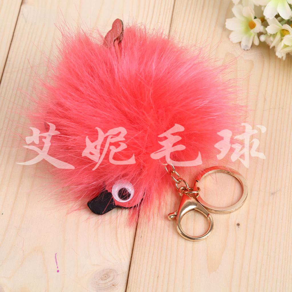 可爱小动物造型毛球钥匙扣