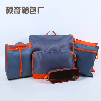 Outdoor travel goods received 7 sets of packages to pack a bag of shoes, waterproof bag folding Backpack