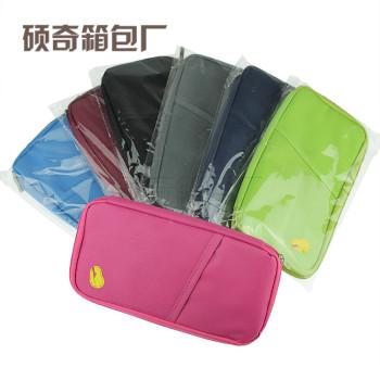 Fashion passport, wallet, purse, wallet, travel ticket