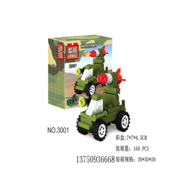 Puzzle assembled plastic building blocks model toy promotional gifts gifts