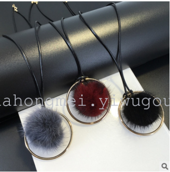 Korean female all-match accessories jewelry pendant necklace and simple ring long sable hair ball sweater chain
