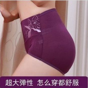 Ms. waisted panty briefs printing abdomen viscose fiber Ms.
