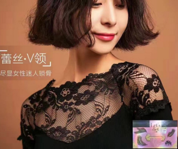 South Korea constant temperature thermal underwear lace knitting shirt with deep V long thick warm cashmere