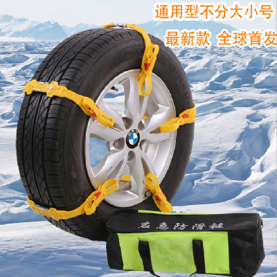 supply the automobile tire chain turnaround in winter snow chains dichotomanthes tire safety car. Black Bedroom Furniture Sets. Home Design Ideas